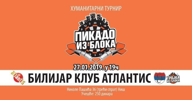 "Хуманитарни турнир ""Пикадо из блока"""
