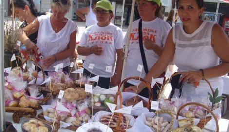 ФЕСТИВАЛ Пите, колачи и други специјалитети на Пиротском лету