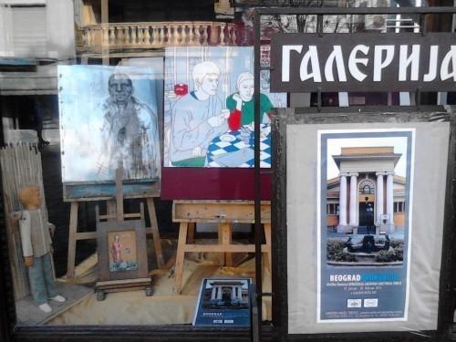 Izložba likovnih umetnika u Prokuplju (Foto)