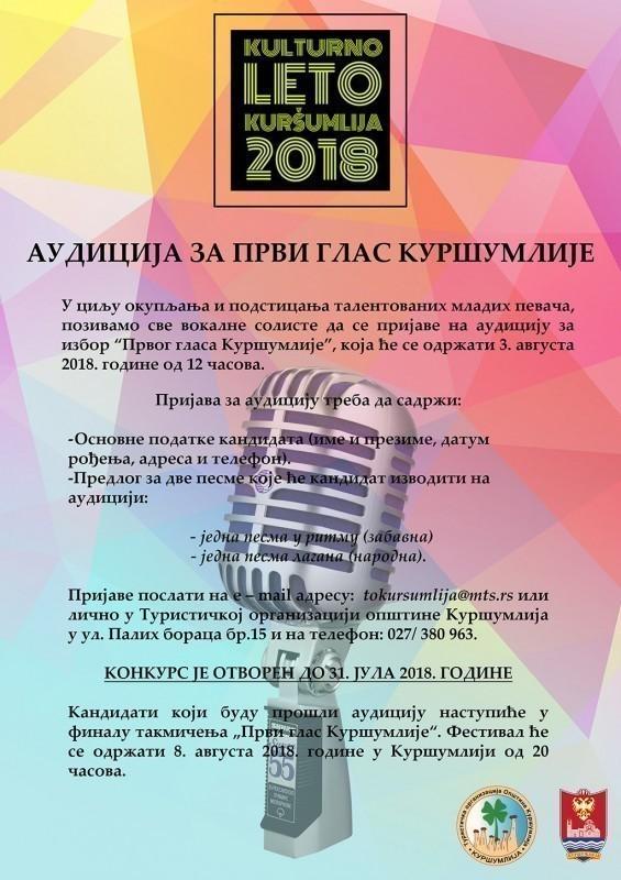 """Audicija za """"Prvi glas Kuršumlije"""""""