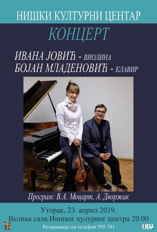 Концерт за виолину и клавир