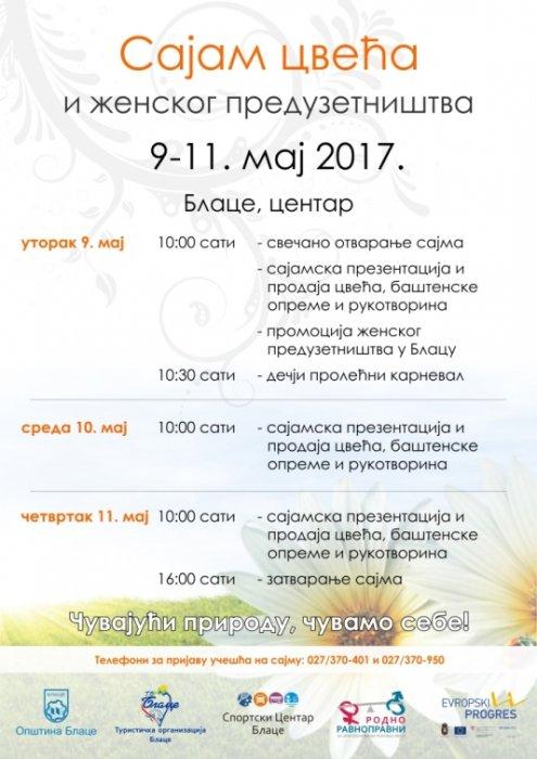 Sajam cveća i ženskog preduzetništva u Blacu od 9 - 11. maja
