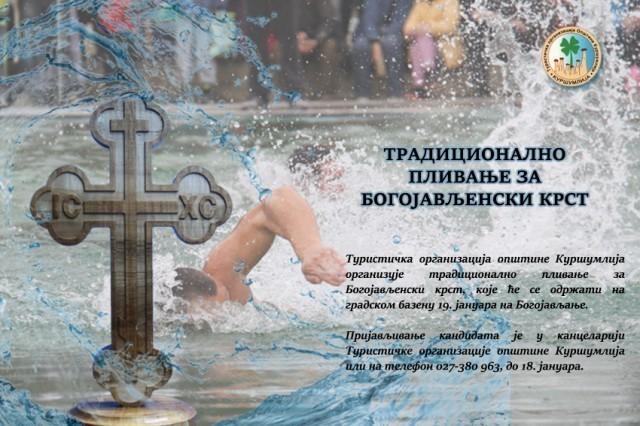 Tradicionalno plivanje za Bogojavljenski krst i Dan oslobođenja od Turaka u Kuršumliji