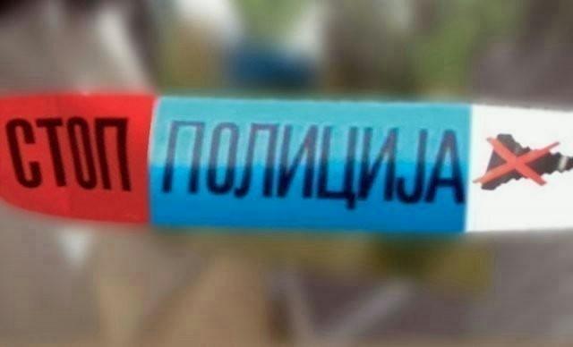 Страдала једна особа у судару аутобуса и камиона код Врањске Бање