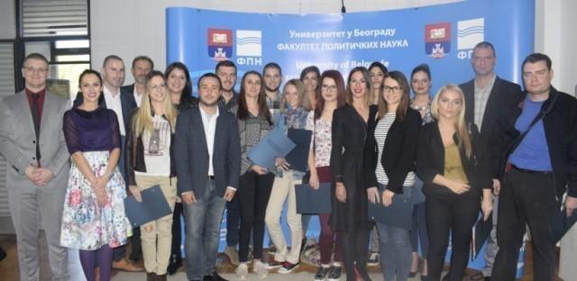 Млади Врањанци на промоцији младих политиколога