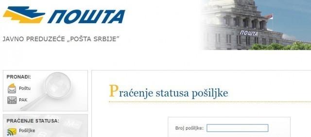 """Zbog štrajka u JP """"Pošta Srbije"""", pošiljke kasne i do 10 dana"""