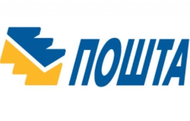 Обијена Пошта у Књажевачкој - ништа није украдено