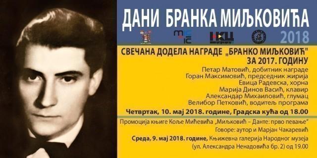 """Svečano uručenje Nagrade """"Branko Miljković"""""""