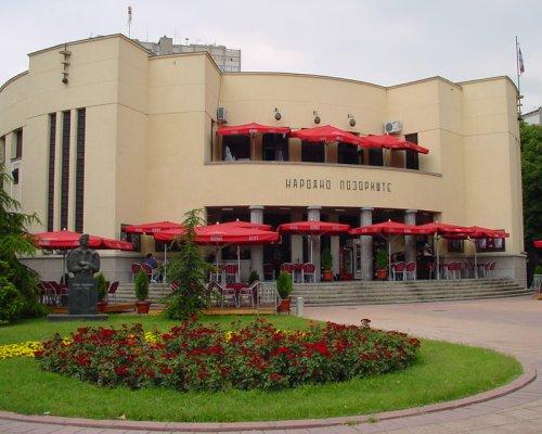 Narodno pozorište, Foto: nis.okrug.gov.rs