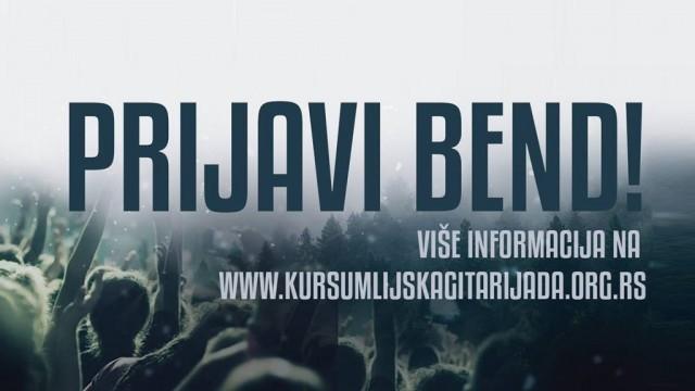 Prijavi bend za učešće na Kuršumlijskog Gitarijadi