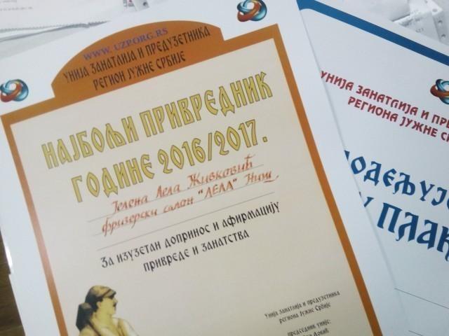 Вечерас годишња додела признања најуспешнијим привредницима југа Србије