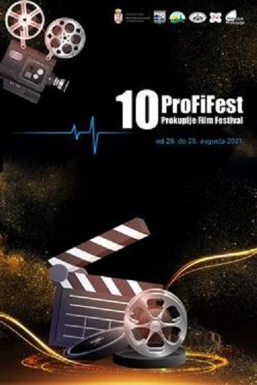 """У Прокупљу 10. по реду Међународни филмски фестивал """"ПроФиФест"""""""