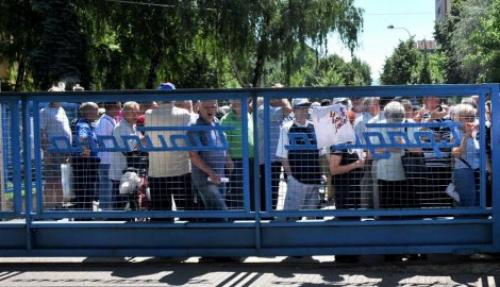 Протест грађана испред Топлане