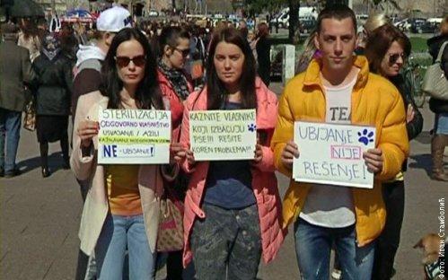 Протест љубитеља животиња у Нишу