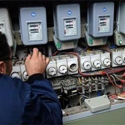 Изумео уређај који спречава крађу струје