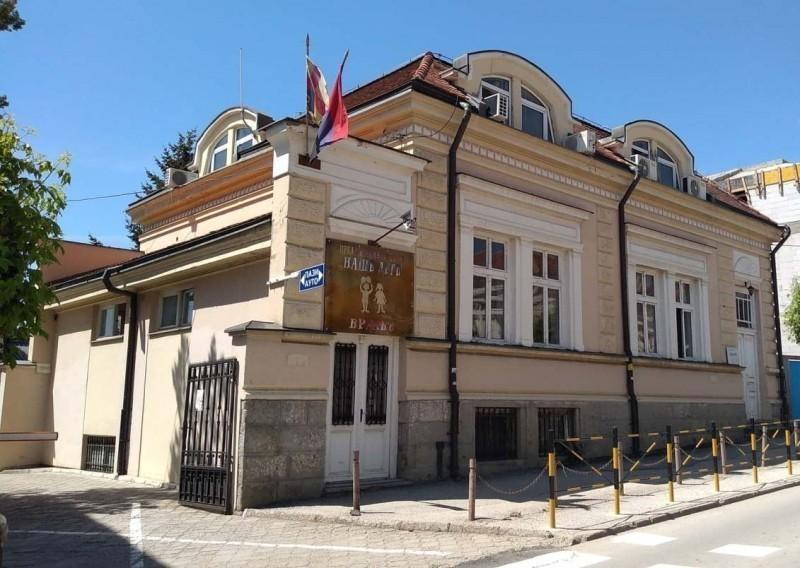На југу Србије почели да раде вртићи - родитељи скептични