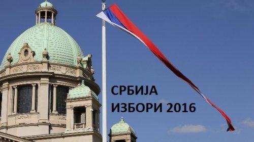 U Srbiji 20, a u Nišu 14 izbornih lista