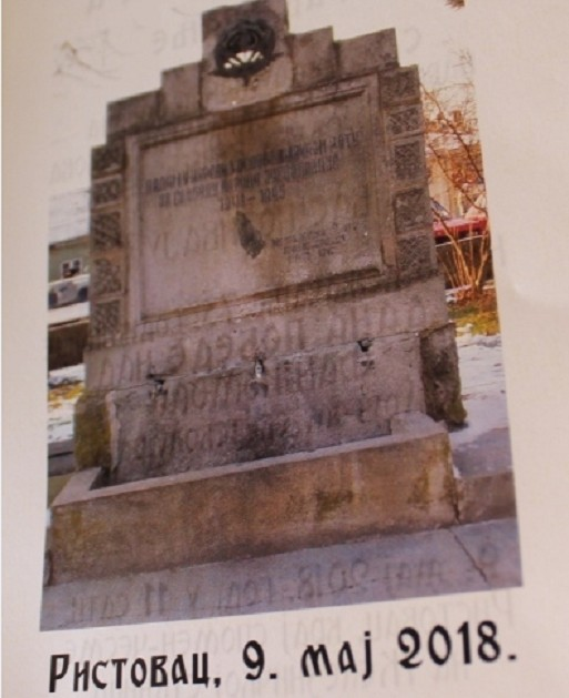 Obeležavanje Dana pobede nad fašizmom u Vranju
