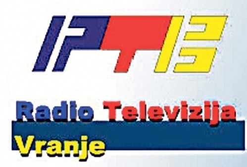 Četiri decenije Radio Vranja