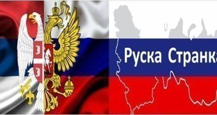 Руска странка у Нишу апелује на грађане да схвате озбиљност здравствене ситуације