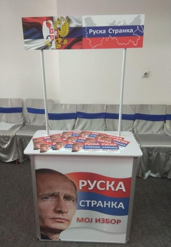 Руска странка - Ниш предала листу за локалне изборе
