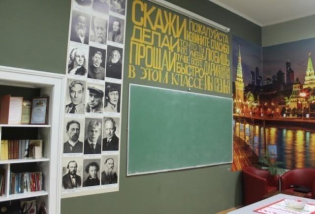 """У врањској Гимнзији """"Бора Станковић"""" отворен """"Руски кутак"""""""