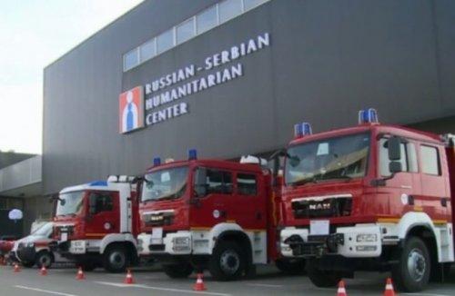 Rusko-srpski humanitarni centar u Nišu, Foto: JuTjub