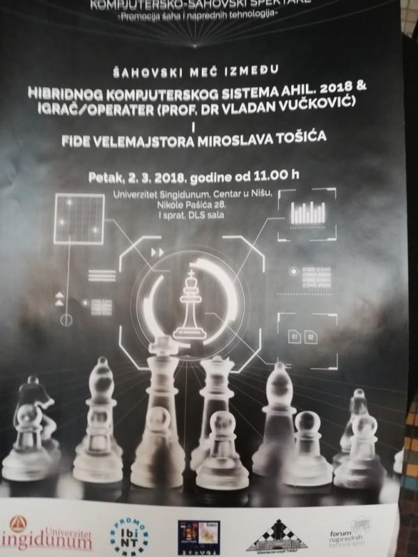 ФИДЕ велемајстор Мирослав Тошић против компјутерског противника у шаху