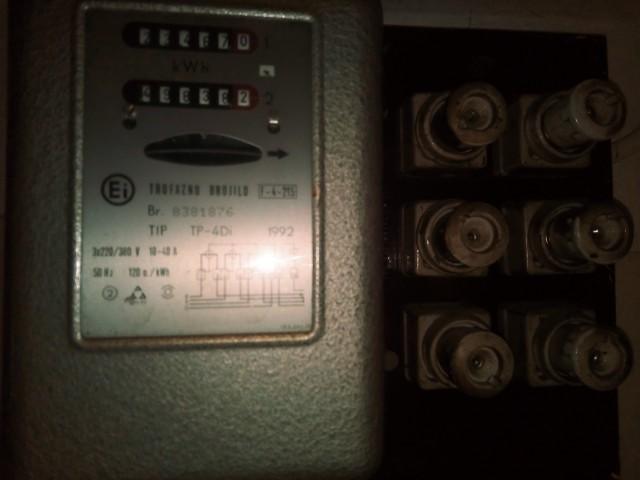 Наговештај за поскупљење електричне енергије од септембра