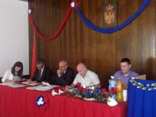 Фото: lebane.org.rs
