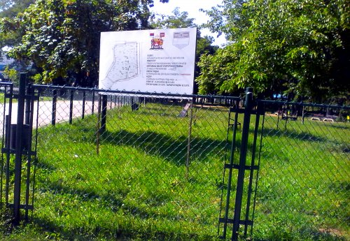 Шеталиште за псе у чаирском парку
