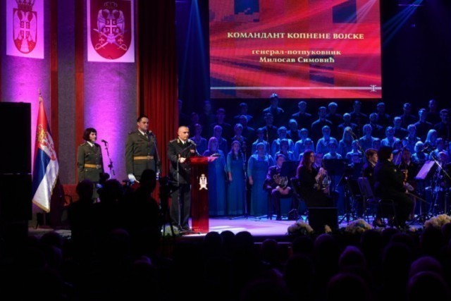 Свечана академија и додела одликовања поводом Дана Копнене војске и Дана пешадије