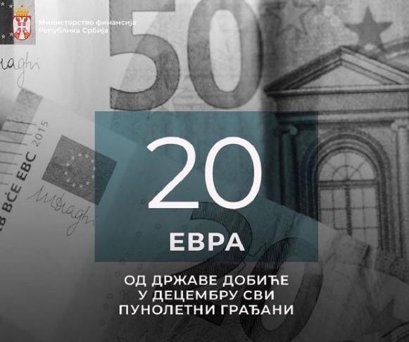 У децембру 20 евра за све пунолетне грађане Србије