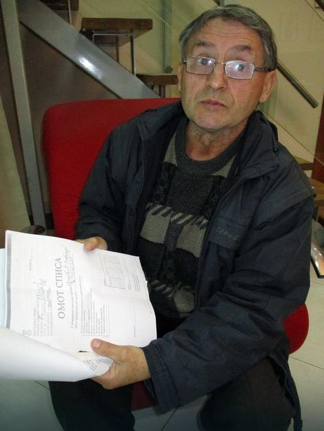 Sud priznao grešku ali još nije vratio pare Foto: B. Janačković / RAS Srbija