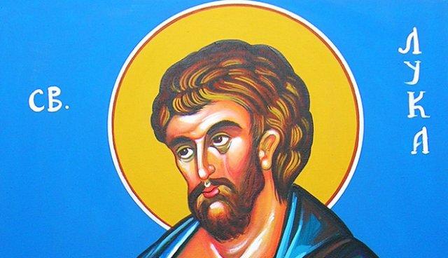 Данас је Свети Лука Јеванђелиста