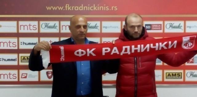 Антић нови тренер Радничког