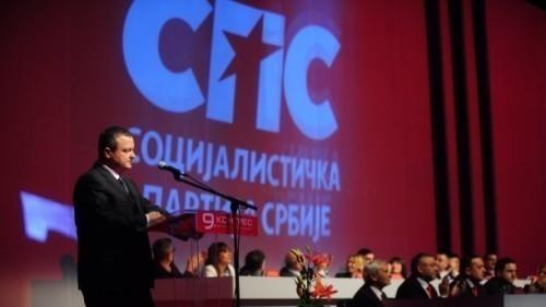 Распуштен Општински одбор СПС у Прокупљу