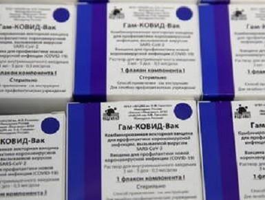 """Руска вакцина """"спутњик"""" стиже данас у Србију"""