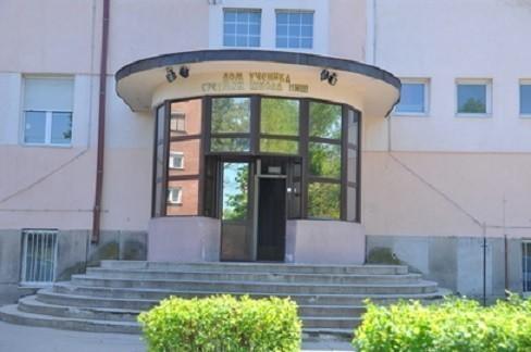 Фото: Дом ученика