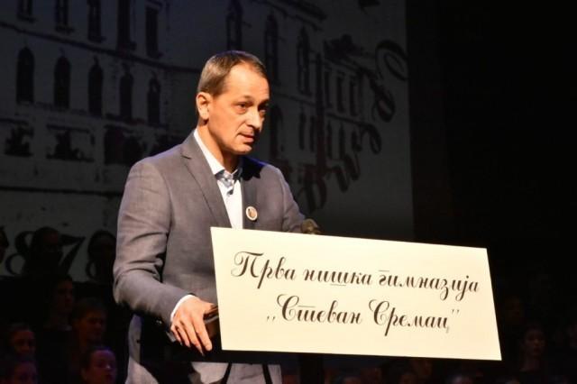"""140 година нишке Гимназије """"Стеван Сремац"""""""