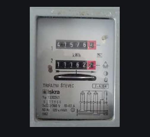 Замена старих струјомера о трошку ЕПС-а до краја 2020. године