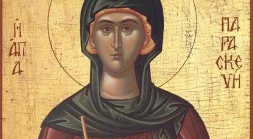 Данас је Света Петка Трнова