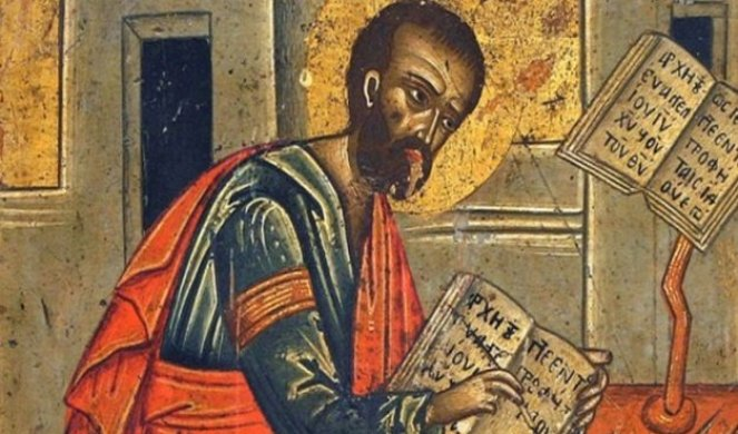 Данас је Марковдан - СПЦ обележава Светог јеванђелисту Марка