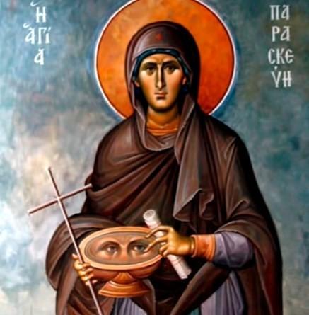 Данас је Света Параскева - Трнова