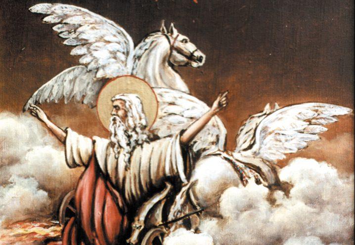 Данас се обележава Свети Илија - Илиндан