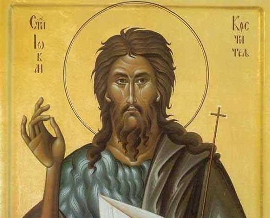 Данас је Свети Јован Крститељ - Јовањдан