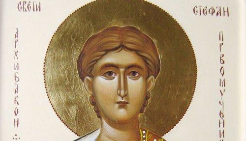 Свети Стефан - Ветровити