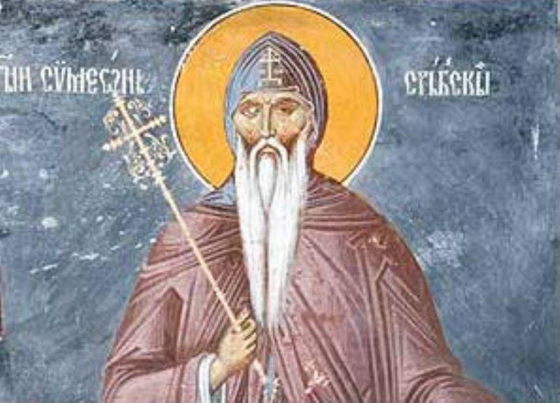 Данас је Свети Симеон Мироточиви - Стефан Немања