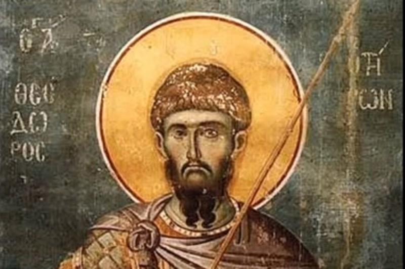 Теодорова субота -  прва субота Васкршњег поста