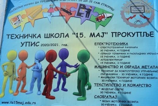 Велики избор занимања у Техничкој школи у Прокупљу